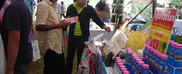Cyto Organic Fertilizer in OTOP fair at Surat Thani city Hall