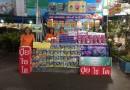 Cyto Organic Fertilizer in Regional OTOP Fair at Nakornsawan during 14-20 June 2013