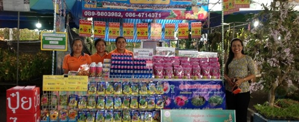 Cyto Organic Fertilizer in 21st Southern Agricultural Fair at Prince Songkla University during 9 ? 18 August 2013