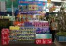 (Thai) เตรียมพบกับทีมงานไซโตงานเกษตรภาคใต้ครั้งที่22